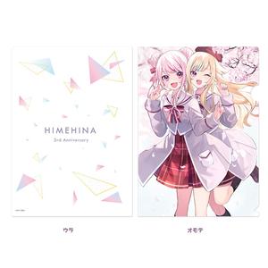 ヒメヒナ3周年記念A4クリアファイル